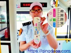 爽!青岛66条公交线加开空调 19条